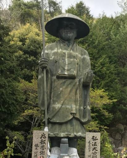 Yoshida 15
